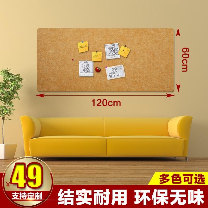 留言板照片板软木板照片墙定制软板背胶软木墙板背景墙公告栏 9mm