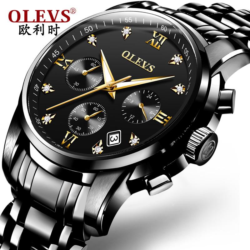 新款正品欧利时手表男 潮流时尚商务手表男士钢带多功能机械男表