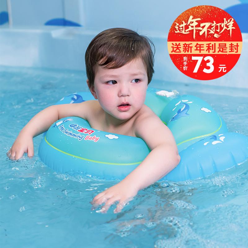 自游宝贝 游泳圈 儿童腋下天使护翼防侧翻4气囊脖圈宝宝婴儿游泳