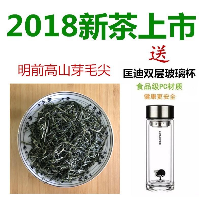 绿茶2018新茶采花毛尖明前信阳毛尖五峰绿茶茶叶特级芽毛尖250g