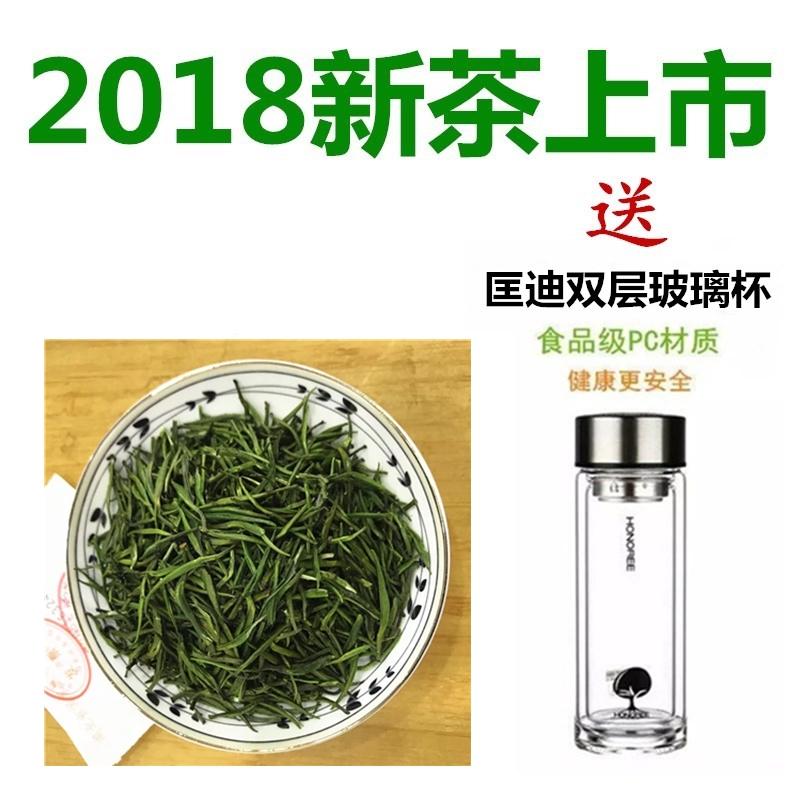 万博茶庄2018新茶采花毛尖五峰绿茶信阳毛尖芽茶明前特级雀舌500g
