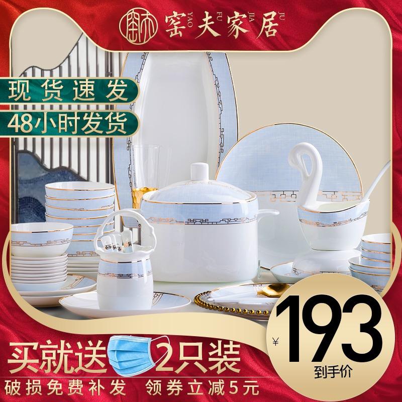 碗碟套装家用景德镇日式创意个性骨瓷碗陶瓷餐具盘子泡面大汤碗筷