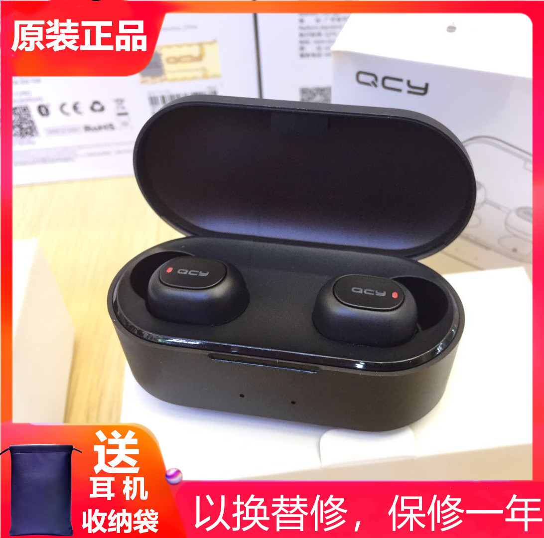 T1S升级QCY T2C真无线蓝牙耳机5.0双耳蓝牙入耳塞式运动手机通用
