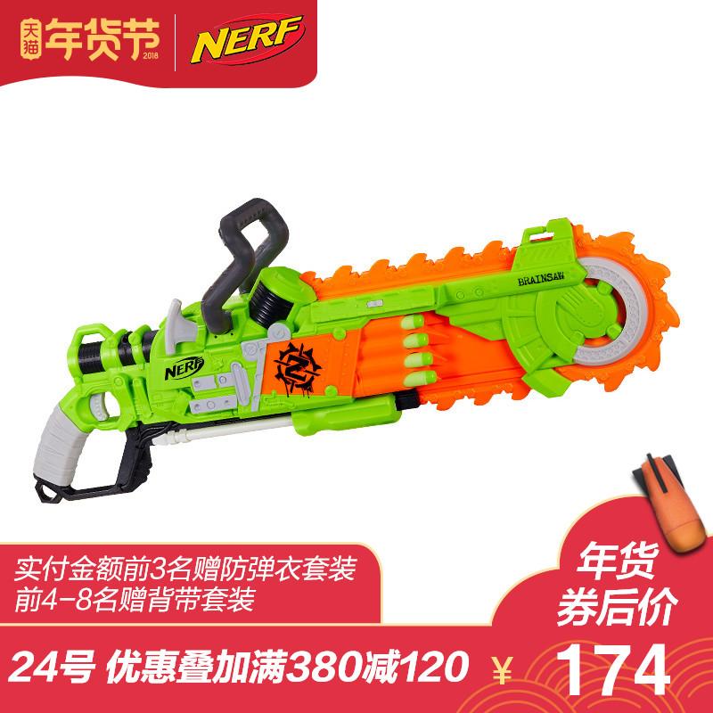 孩之宝 NERF热火僵尸电锯发射器软弹枪 电锯八管男孩玩具生日礼物