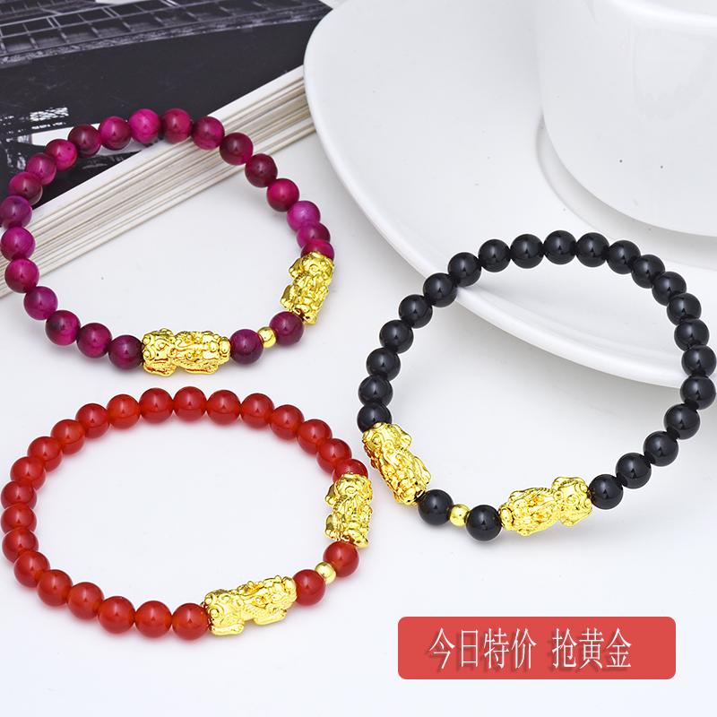 黄金貔貅手链石榴石3D硬足金转运珠手串玛瑙手镯男女珠宝首饰礼物