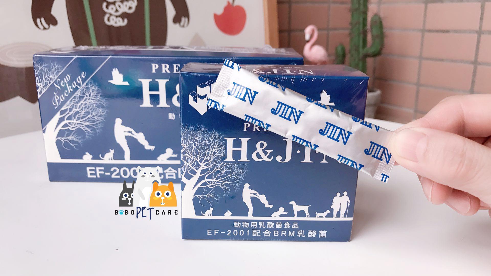 日本进口JIN ef-2001宠物猫狗乳酸菌益生菌调理胃肠道拉稀呕吐1支