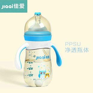 宝宝PPSU宽口径奶瓶新生婴儿仿母乳实感耐摔吸管防胀气奶瓶