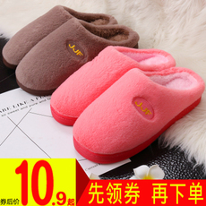 棉拖鞋女厚底冬季韩版情侣室内保暖防滑包跟冬天居家居毛毛拖鞋男