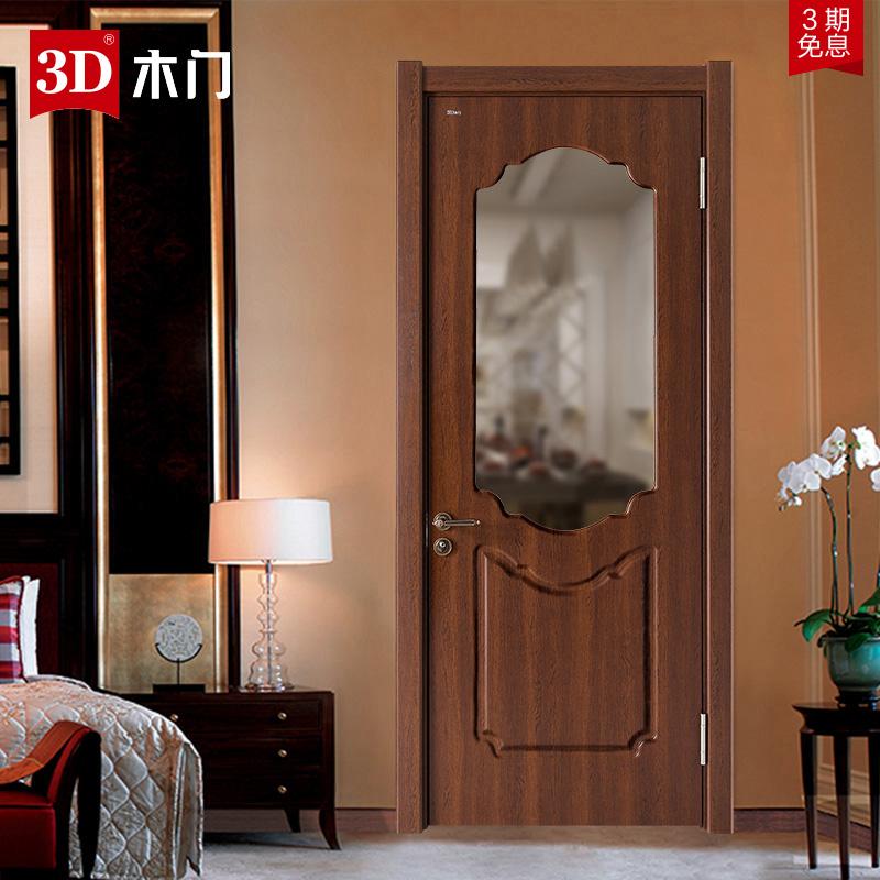 3D木门室内门卧室门套装门平开厨卫门实木复合免漆定制木门D-635B
