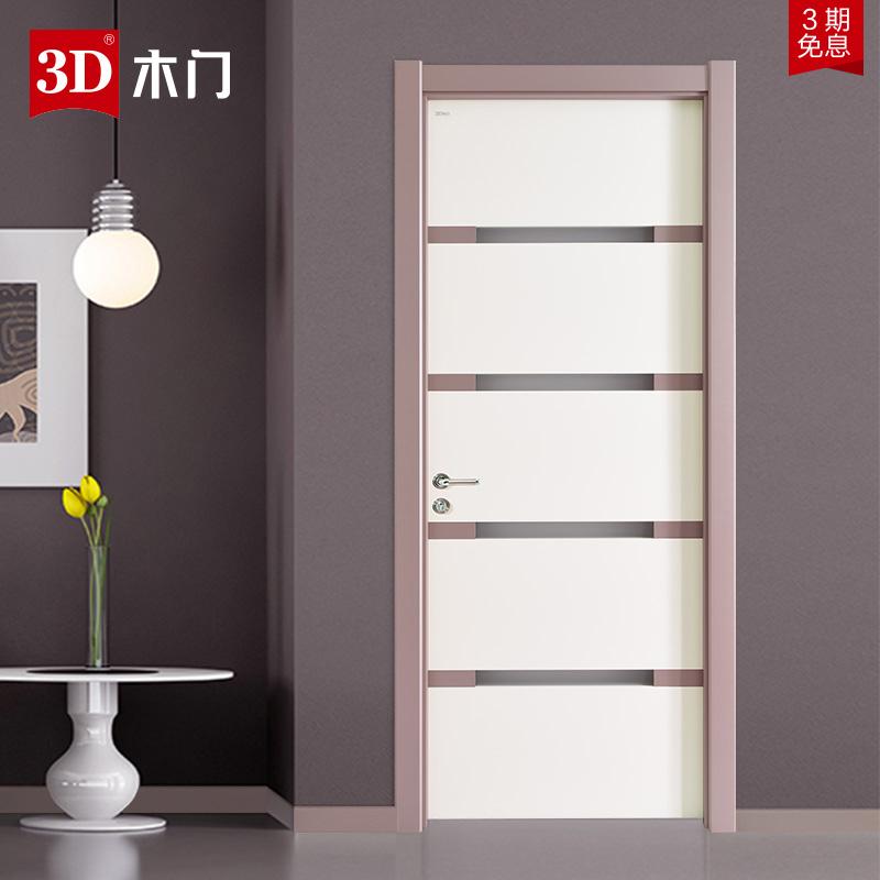 3D木门卫生间玻璃门室内门厨房门实木复合门免漆定制木门D-563B
