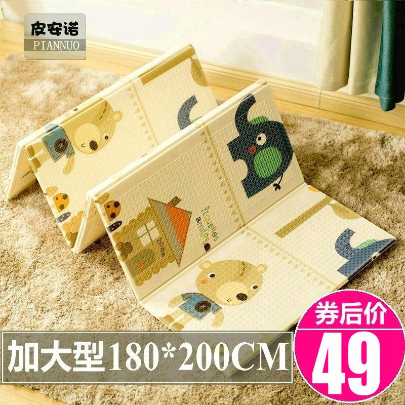 宝宝爬行垫加厚婴儿客厅家用可折叠儿童爬爬垫无味拼接泡沫地垫子