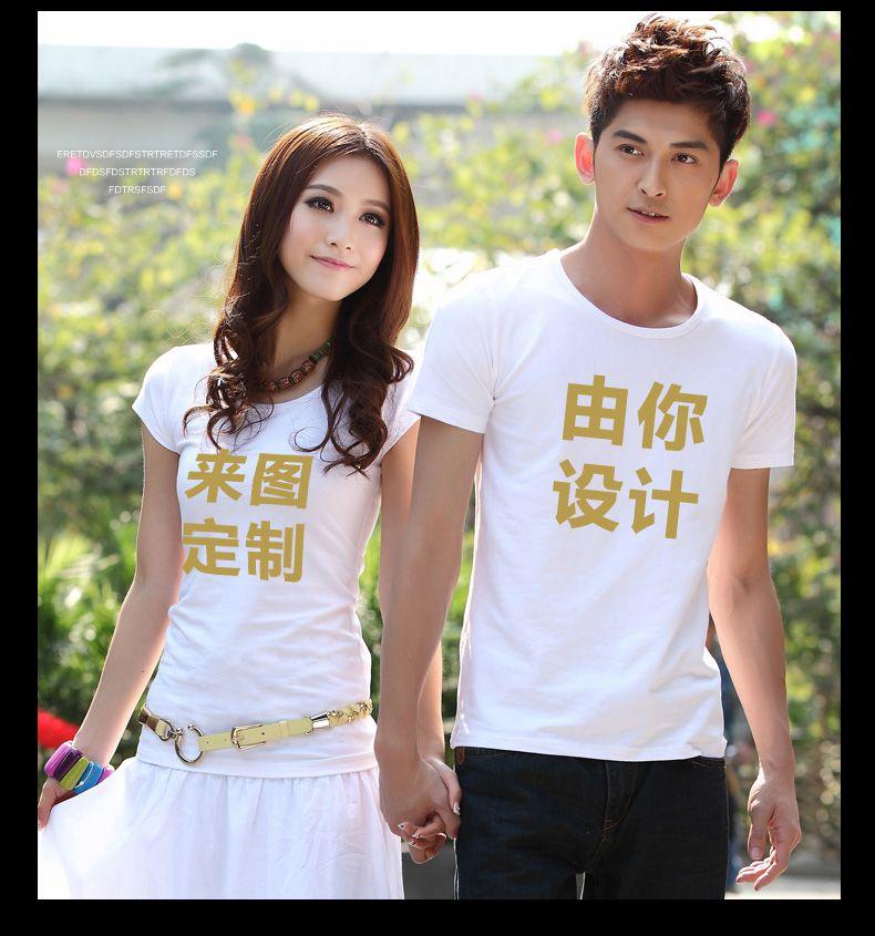 高端t恤定制自定义情侣短袖diy来图定做印照片订制衣服个性刺绣潮