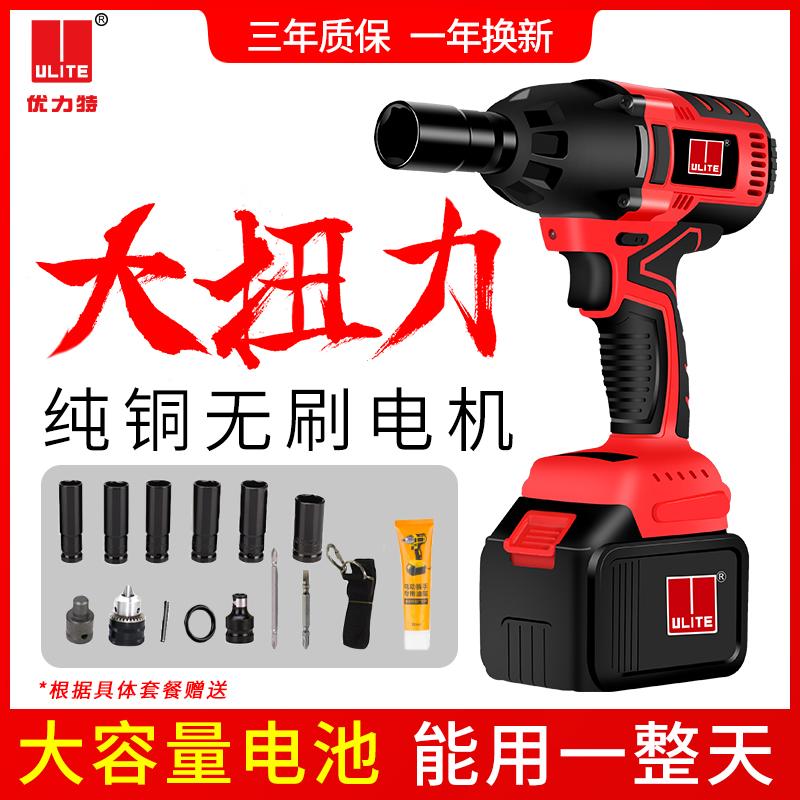 【不好用可退】无刷电动扳手充电扳手冲击汽车架子工木工套筒