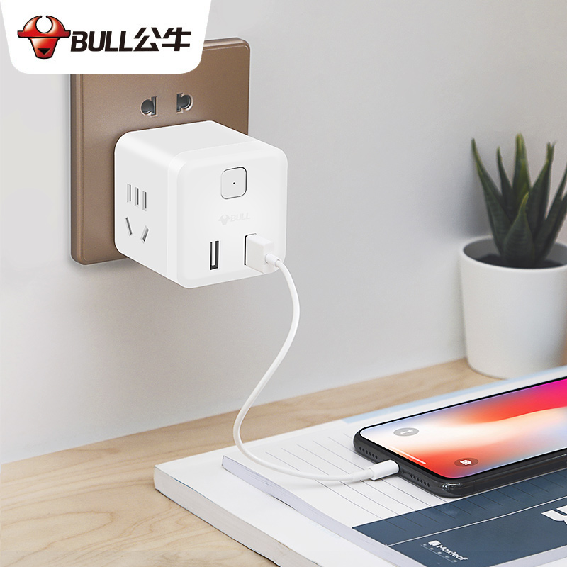 BULL公牛USB接口插座转接头插头魔方插线板多功能插板无线家用多