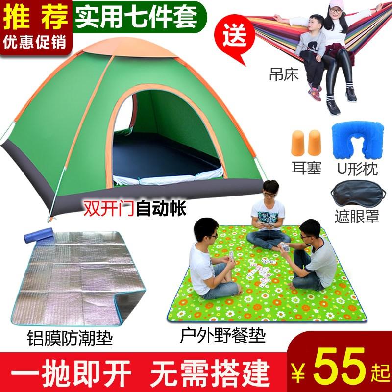 。旅游户外帐篷情侣全自动保暖加厚防水一体露营双人旅行速开帐篷