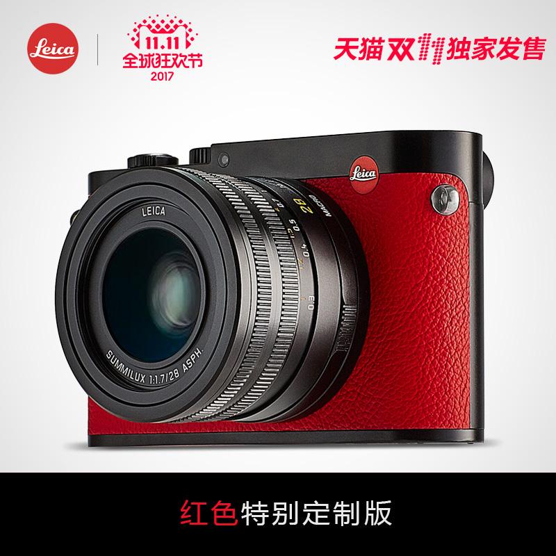 【双11预售】Leica/徕卡 徕卡 QTyp116红色特别版全画幅数码相机