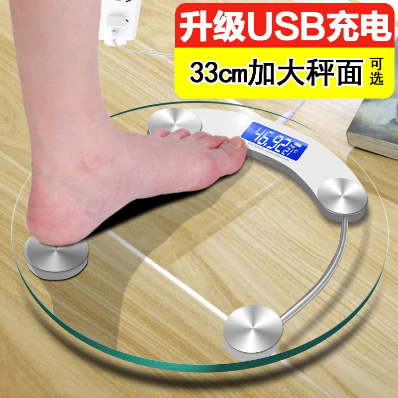 点击查看商品:智能电子称体重秤家用成人精准充电人体减肥称重计器秤可称三百斤