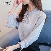 条纹衬衫2021le5装新式韩ft装长袖时尚气质显瘦OL雪纺上衣