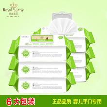 婴儿湿纸巾80抽6大sl7 婴儿湿wf幼儿手口专用无香