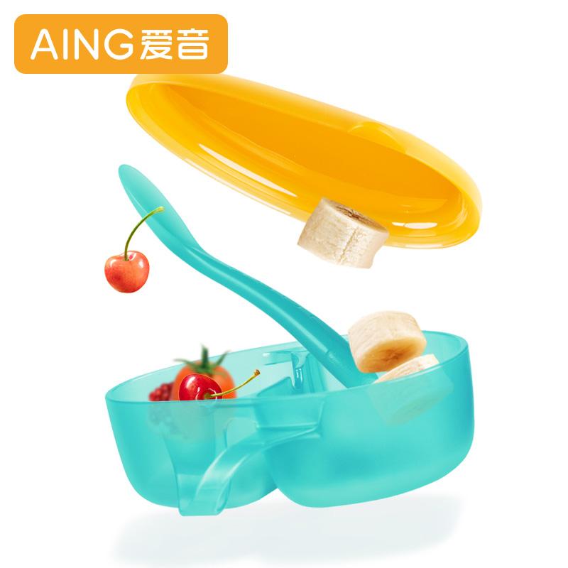 Aing爱音婴儿辅食训练碗便携外出碗勺套装 宝宝零食水果盒分格