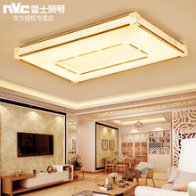 LED ceiling lamp, rectangular living room lamp, modern simple lighting, air room lamp, crystal lamp.