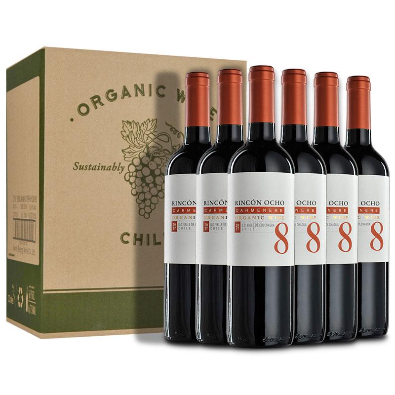 佳沃庄园8号系列佳美娜干红葡萄酒原瓶进口红酒单双支整箱6支装捌