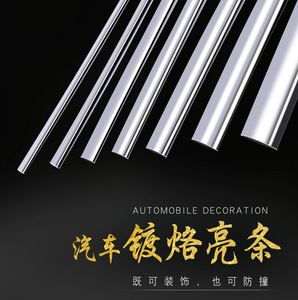 Window decoration double-sided tape new special decoration exterior decoration car door and window decoration 2019 bright strip simple car stickers