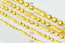越南沙金项链男 久tp6掉色黄金ok角圆珠项链 镀金仿真金链子