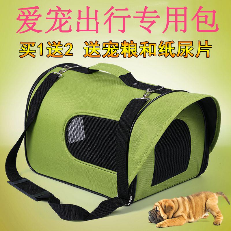 宠物外出包猫咪泰迪外出便携旅行包箱狗狗包猫猫包背包猫笼子用品