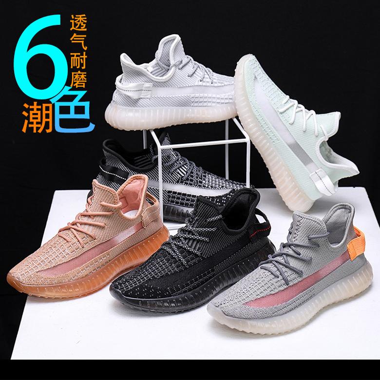 2020夏季飞织鞋男款青春潮流350v2椰子鞋黑天使防滑透气网面厚底