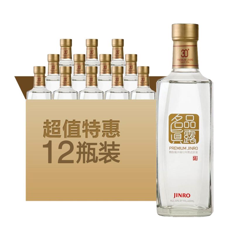 韩国 真露(Jinro)名品真露韩国30度烧酒450ml*12瓶