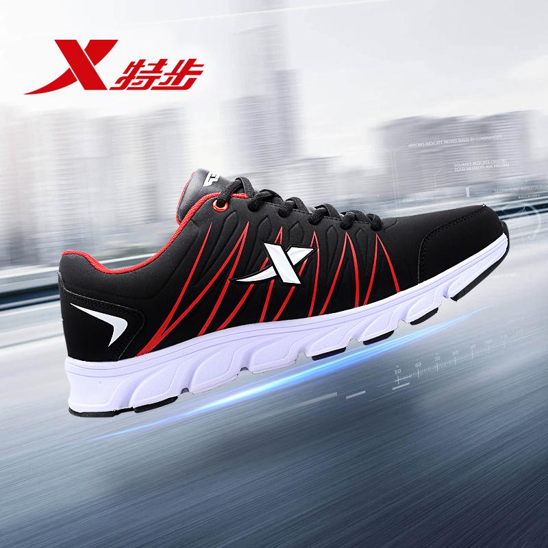特步男鞋运动鞋男秋季皮面黑色跑步鞋冬季学生保暖休闲鞋旅游鞋子