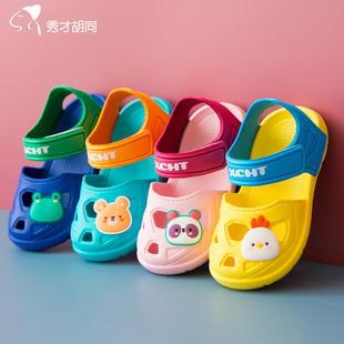 宝宝凉鞋女软底防滑男童女童儿童洞洞鞋小童果冻鞋包头拖鞋沙滩鞋图片