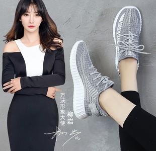 万沃2020新款韩版学生休闲跑步满天星椰鞋子反光ins透气飞织鞋女
