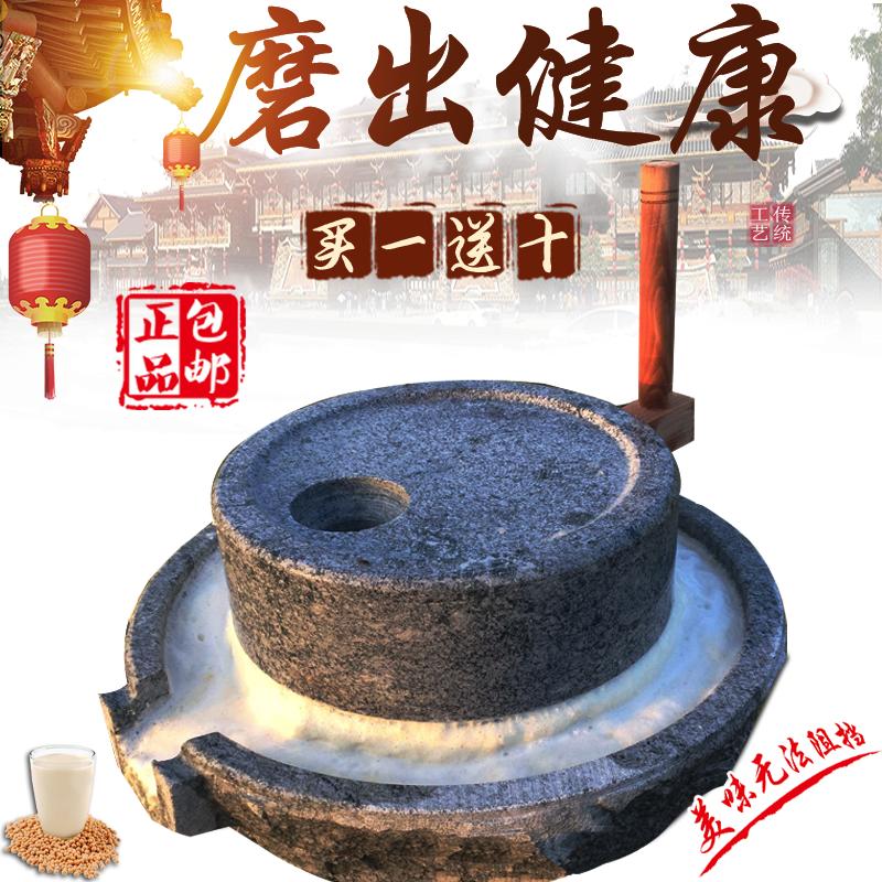 小石磨青石捣碎研磨器石臼磨盘磨石石磨豆浆机天然石磨调料磨面粉