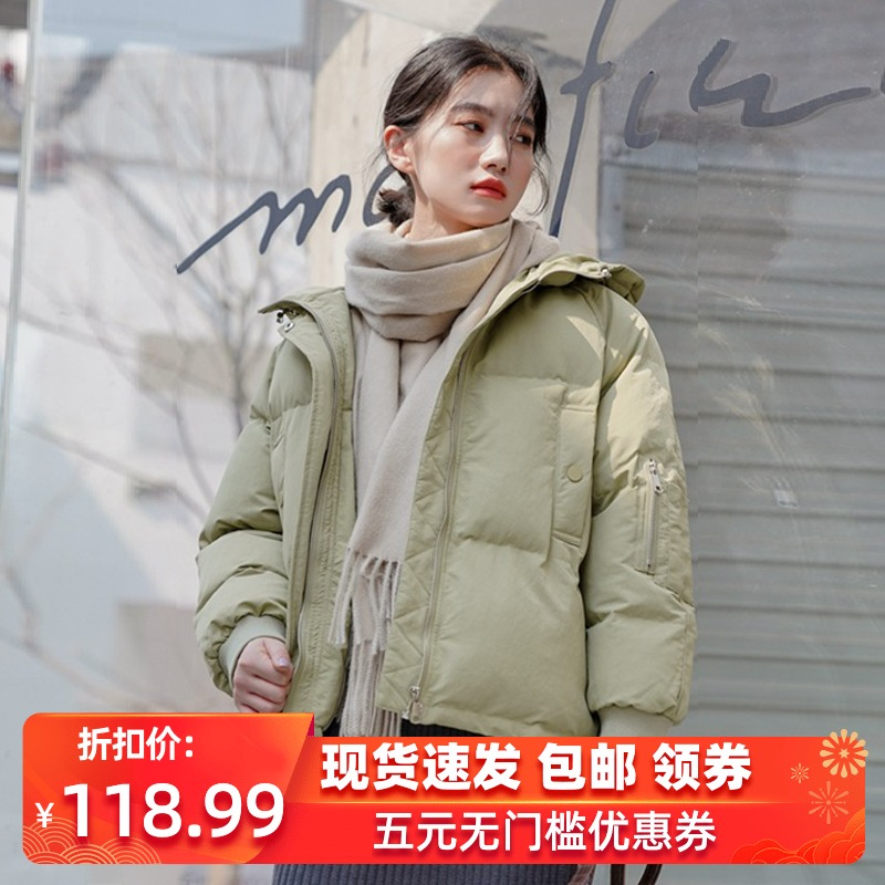 短款棉服棉衣面包服冬季女外套韩版150小个子ins潮港风学生加厚