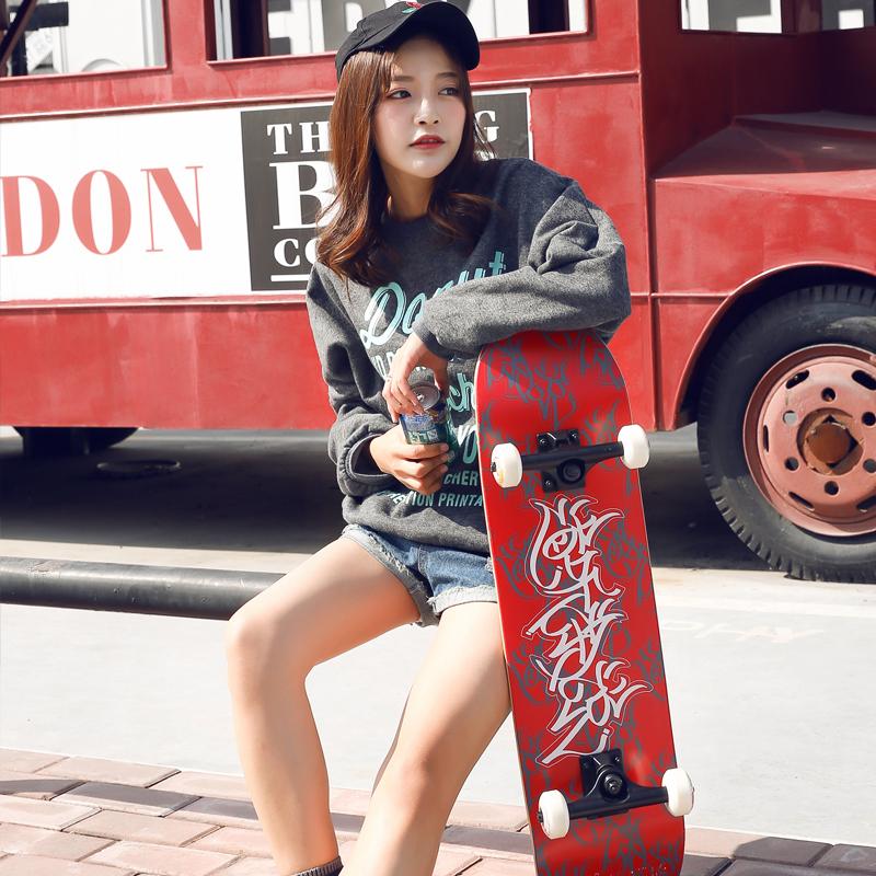 SOHI双翘板 成人青少年四轮滑板车男女学生滑板车初学者刷街滑板
