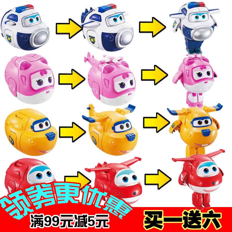 奥迪双钻超级飞侠趣变蛋变形机器人飞机乐迪小爱多多儿童玩具扭蛋