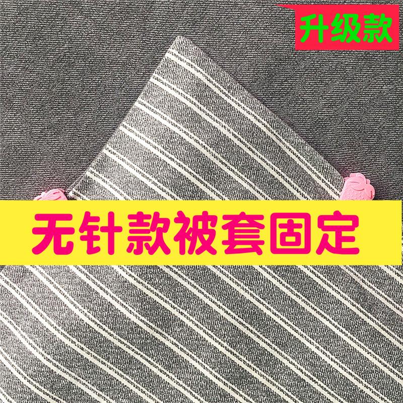 无针被套固定器羽绒被蚕丝被棉被防滑无痕安全固定扣被子防滑扣