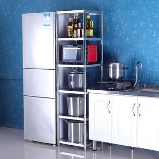 不锈钢厨房置物架35cm夹缝收纳多层架四层落地30宽冰箱缝隙储物架