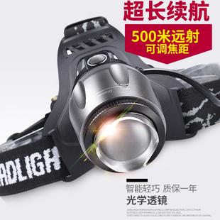 led超亮充电式3000头戴锂电T6手电筒钓鱼夜钓米强光头灯变焦矿灯
