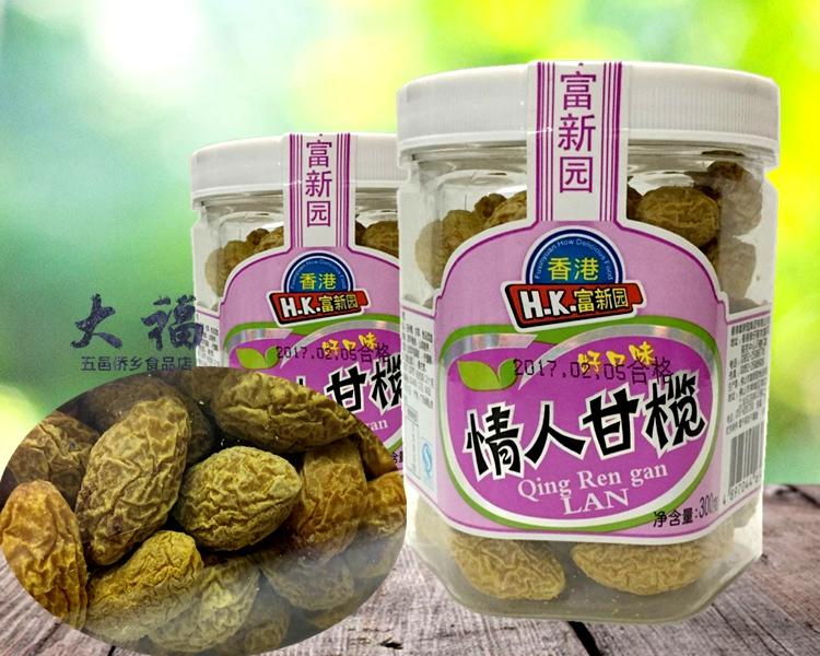 香港进口富新园办公室休闲零食特色小吃情人甘榄300g灌装