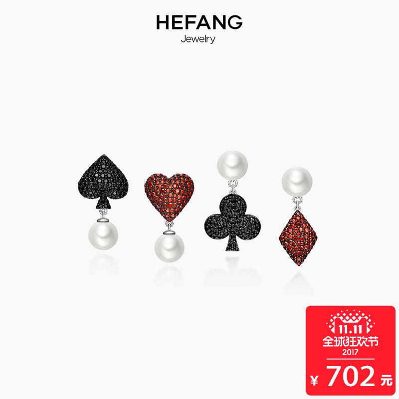 HEFANG Jewelry/何方珠宝 纸牌骑士耳钉 纯银女耳环耳坠耳饰品