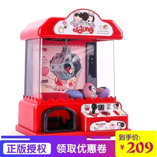 冬己娃娃机迷你抓娃娃机夹娃娃机小型儿童玩具家用夹公仔机投币机