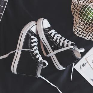 秋季2020年新款高帮小白帆布鞋女鞋韩版百搭ulzzang学生布鞋板鞋图片