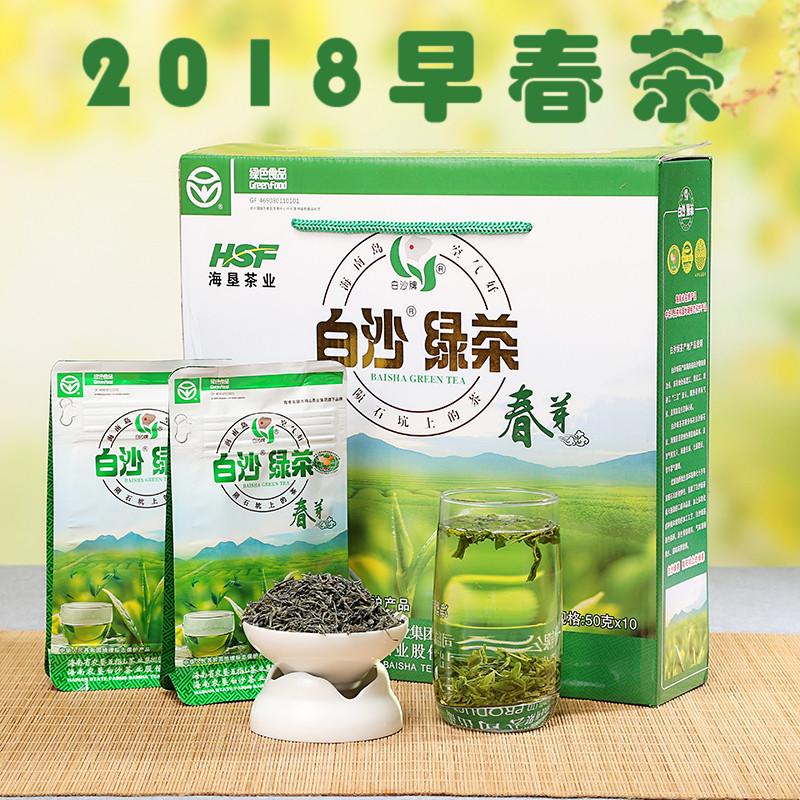 春茶 茶叶 新茶散装高山绿茶海南特产白沙绿茶500g礼盒装春芽袋装