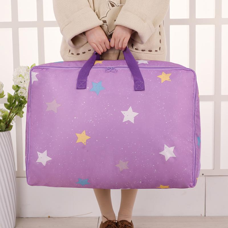 牛津布装棉被子收纳袋特大号行李箱衣服储物打包袋搬家整理的袋子