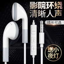 飚声1.2米2hz43米5米pk线入耳塞款耳机电脑手机老款圆孔平头
