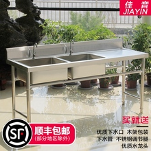 商用厨房水槽双槽单qi6家用洗碗go4不锈钢池洗菜盆带平台支架