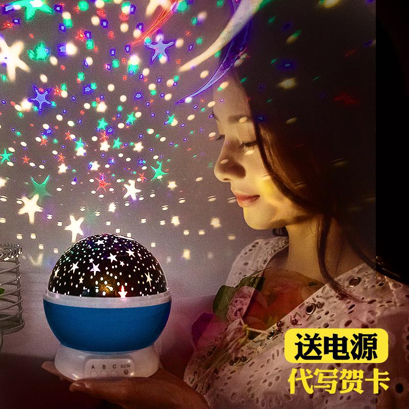 星空灯投影仪海洋投影灯星空浪漫旋转卧室梦幻满天星星少女儿童